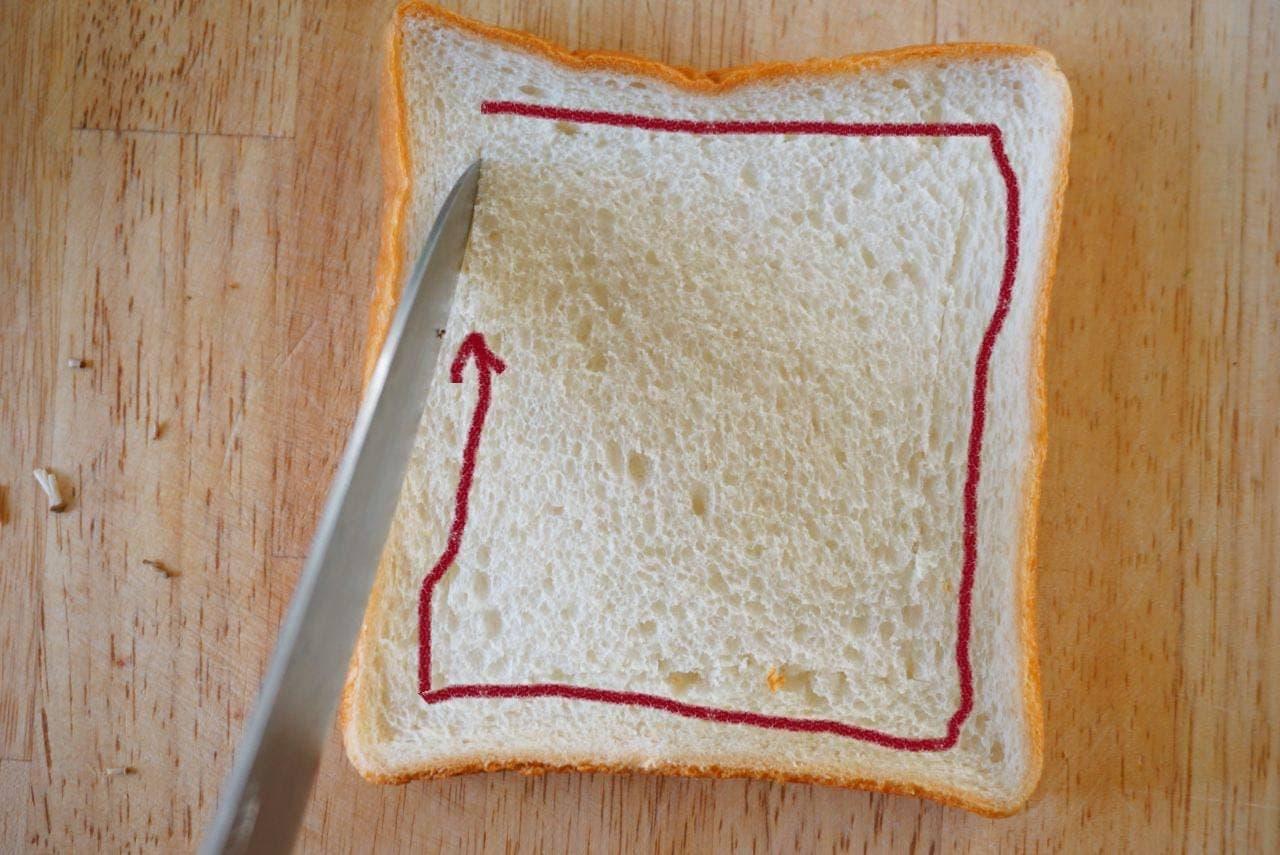 キッシュトーストのレシピ