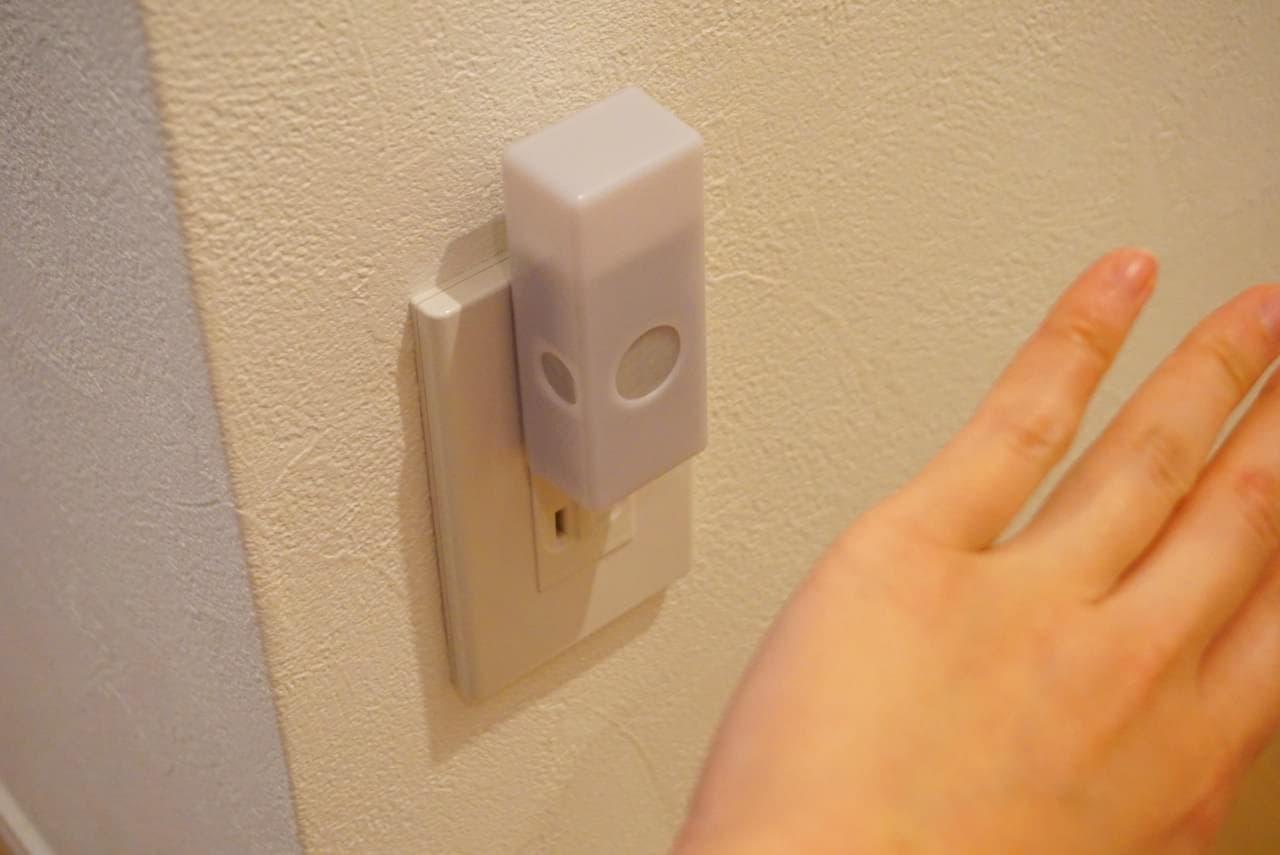 無印良品「LEDセンサーライト」