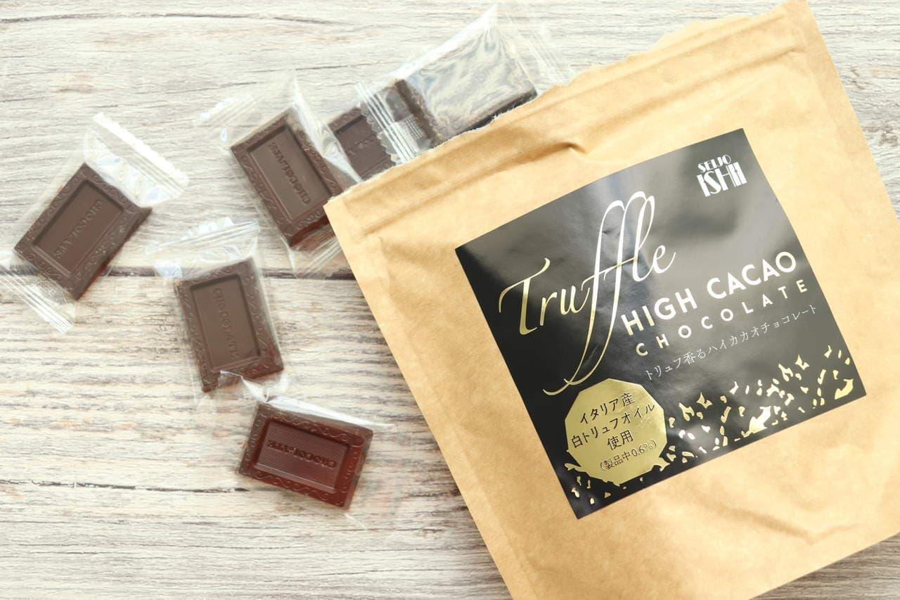 成城石井 トリュフ香るハイカカオチョコレート