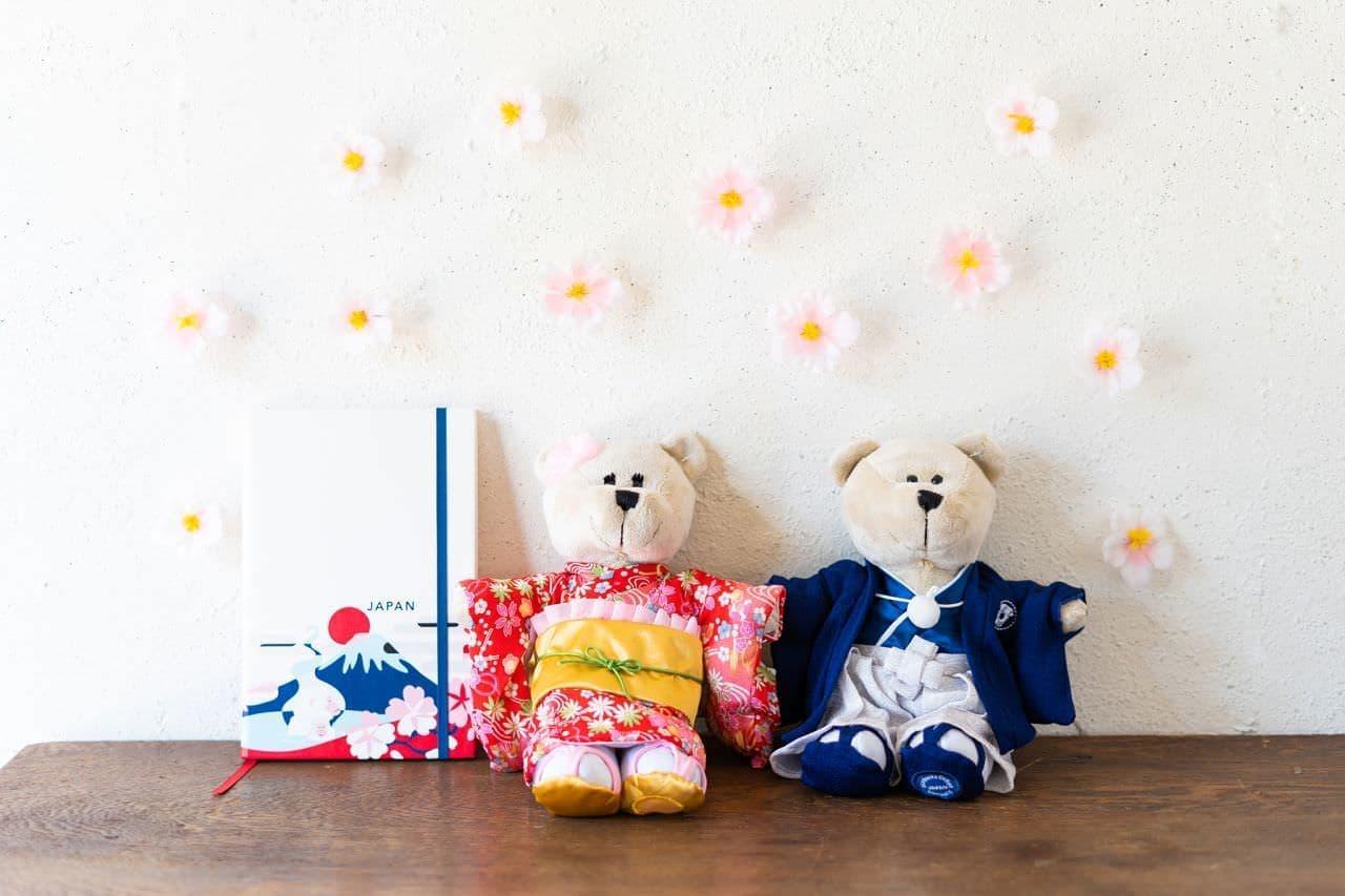 スターバックス「You Are Here Collection」JAPAN Spring