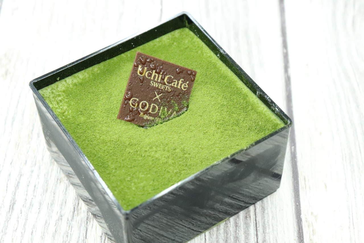 ローソン×ゴディバ チョコケーキ