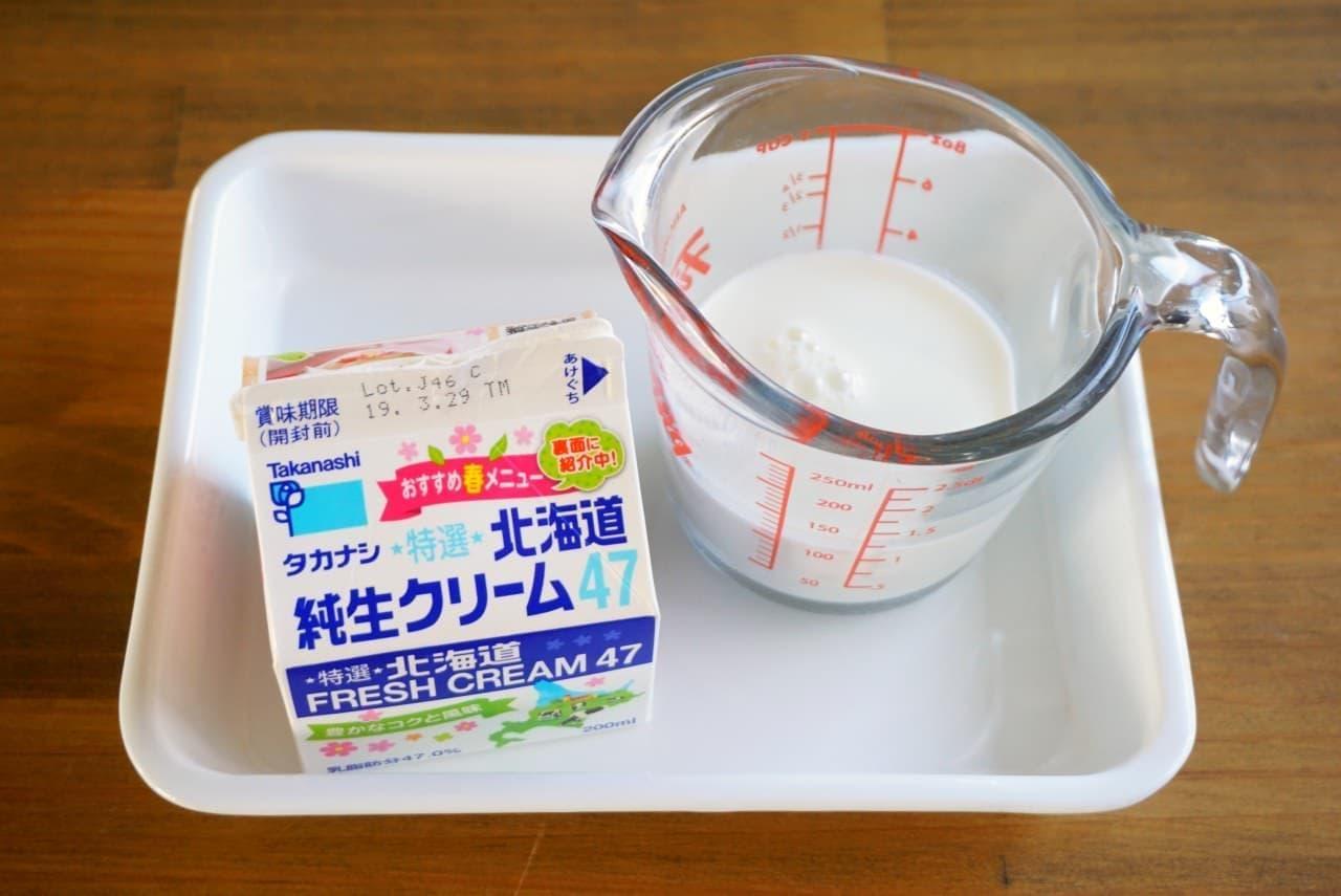 フルーチェムースのレシピ