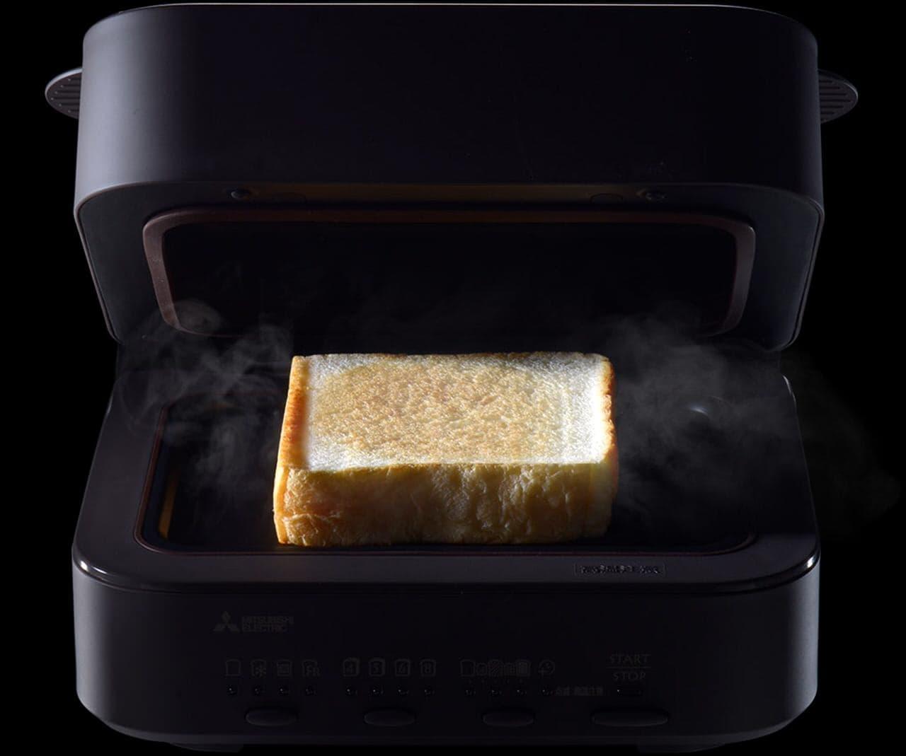 三菱ブレッドオーブン