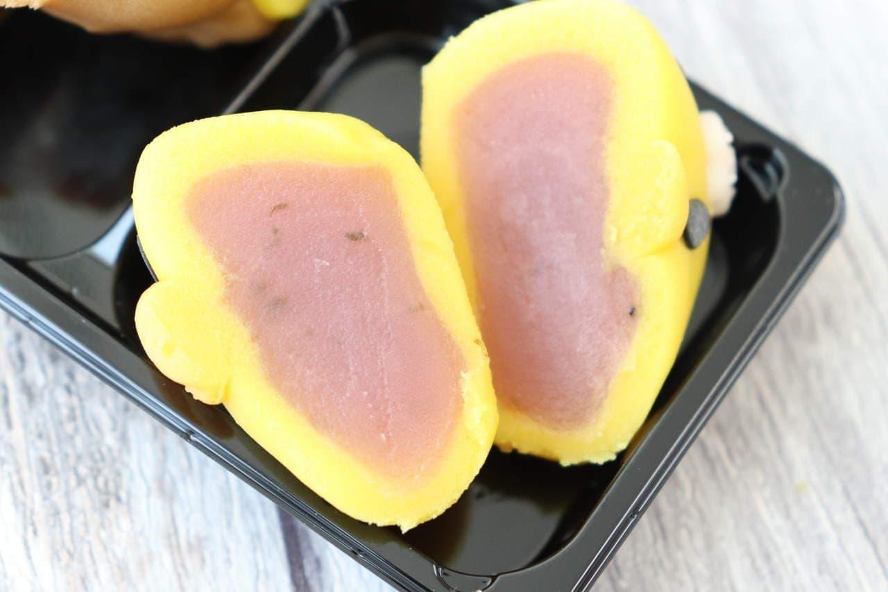 食べマス 桜リラックマ