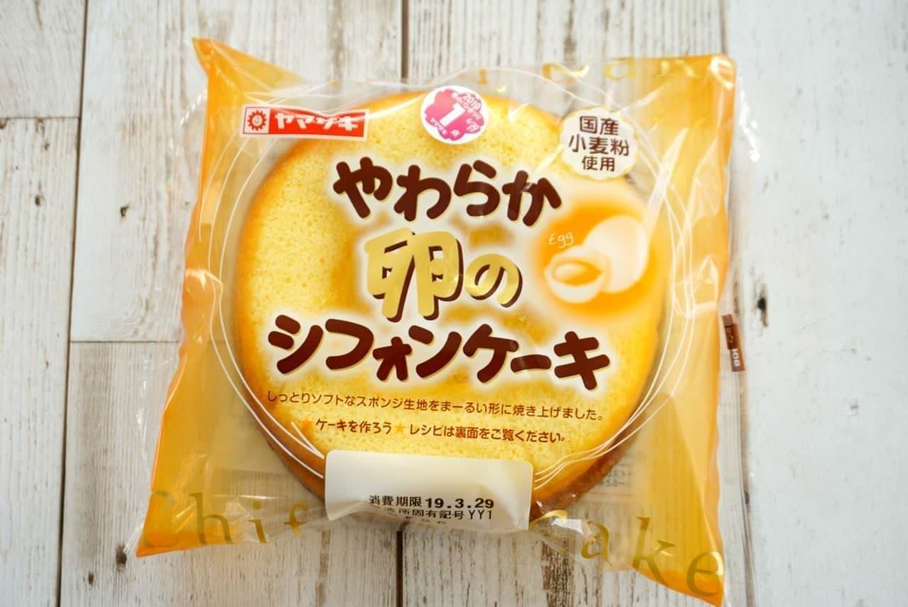 ヤマザキ「やわらか卵のシフォンケーキ」