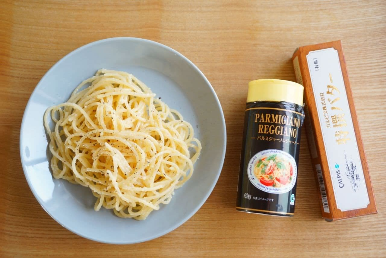 粉チーズパスタレシピ