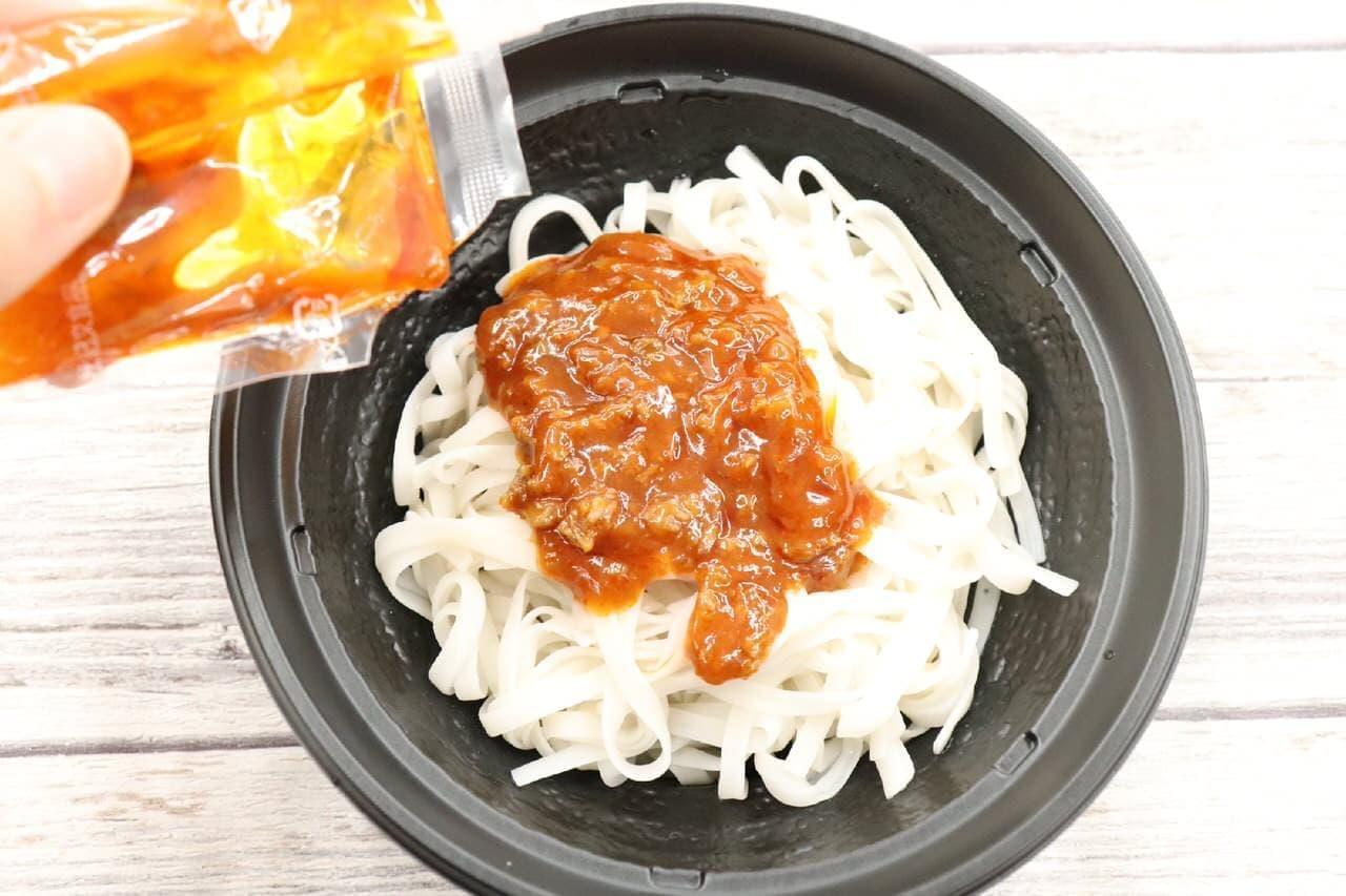 ファミマ×ライザップ 糖質0g麺 汁なし担々麺風