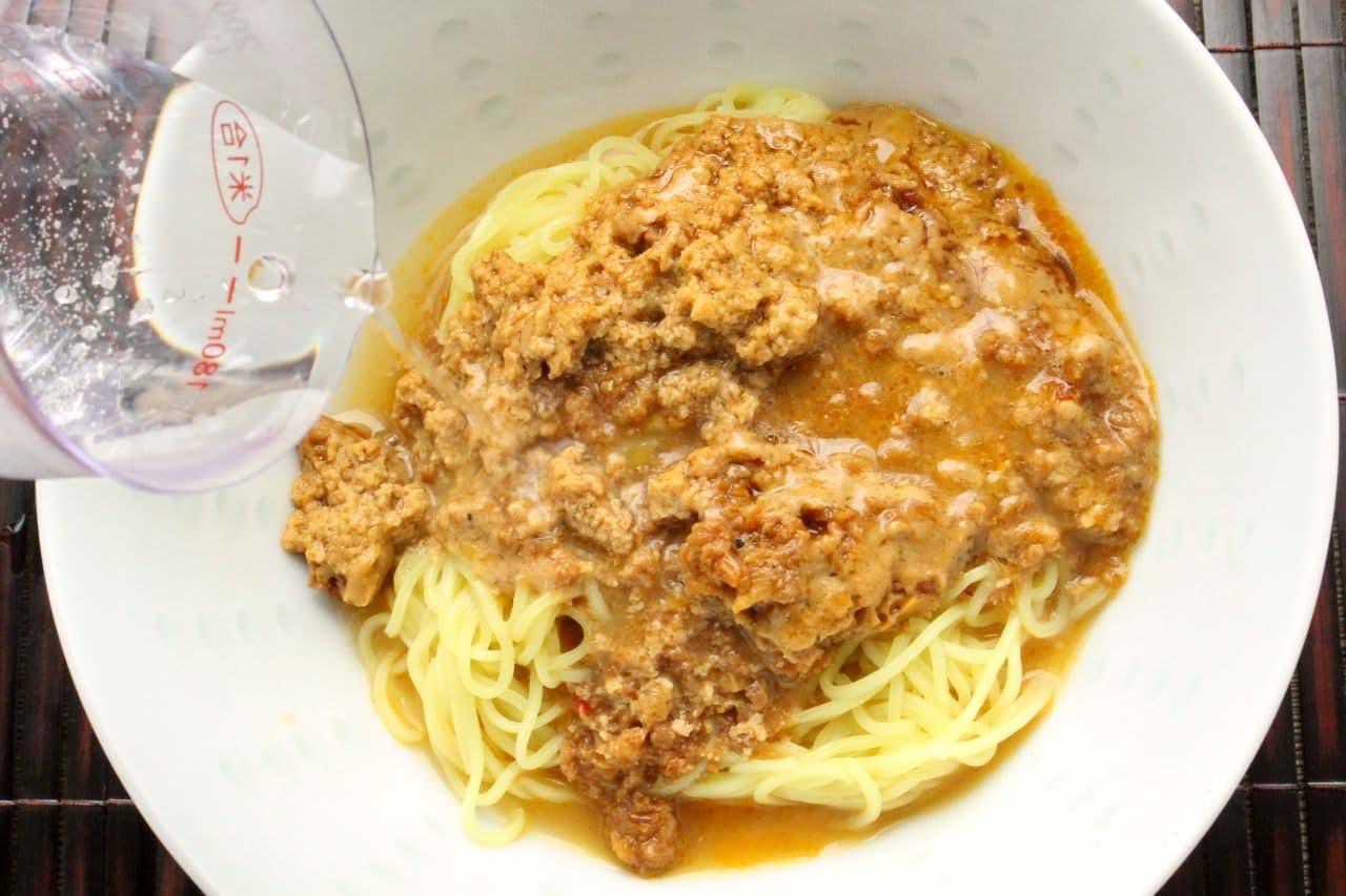 成城石井「desica」の冷凍担々麺