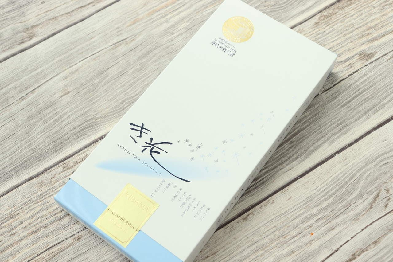 北海道土産 き花 アーモンドガレットサンド