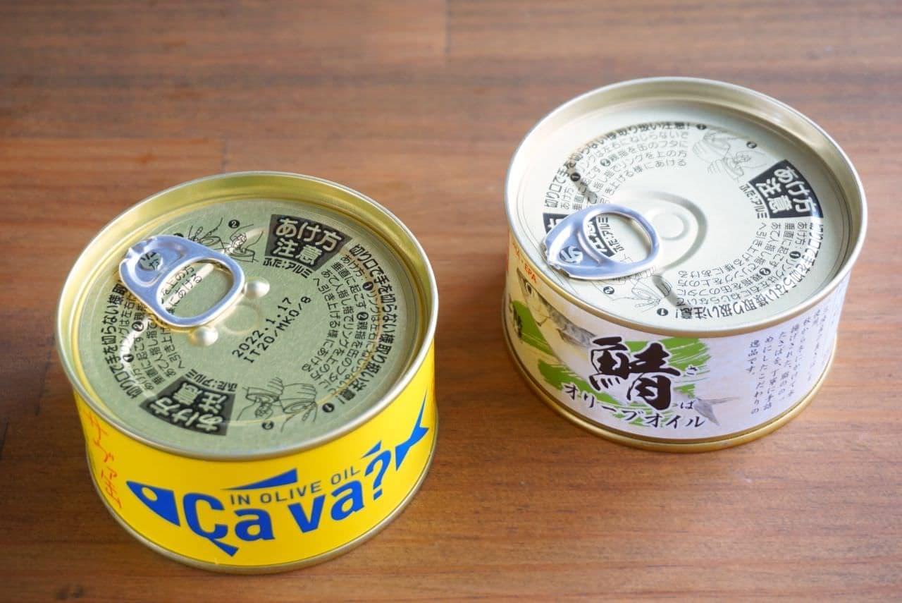 サバのオイル漬け缶のパスタ