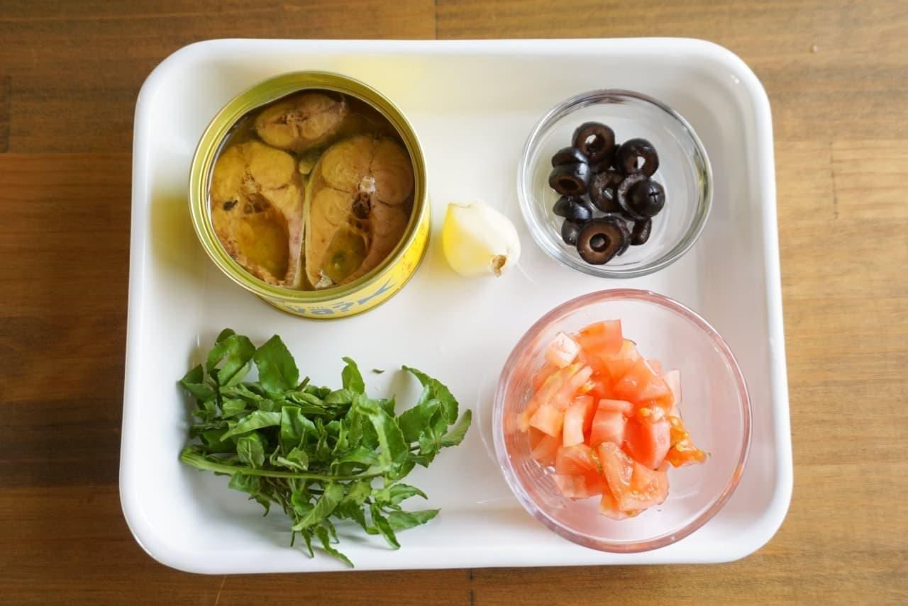 サバのオイル漬け缶で作るパスタ