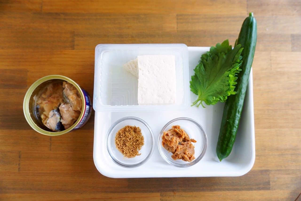 サバ缶の冷や汁レシピ
