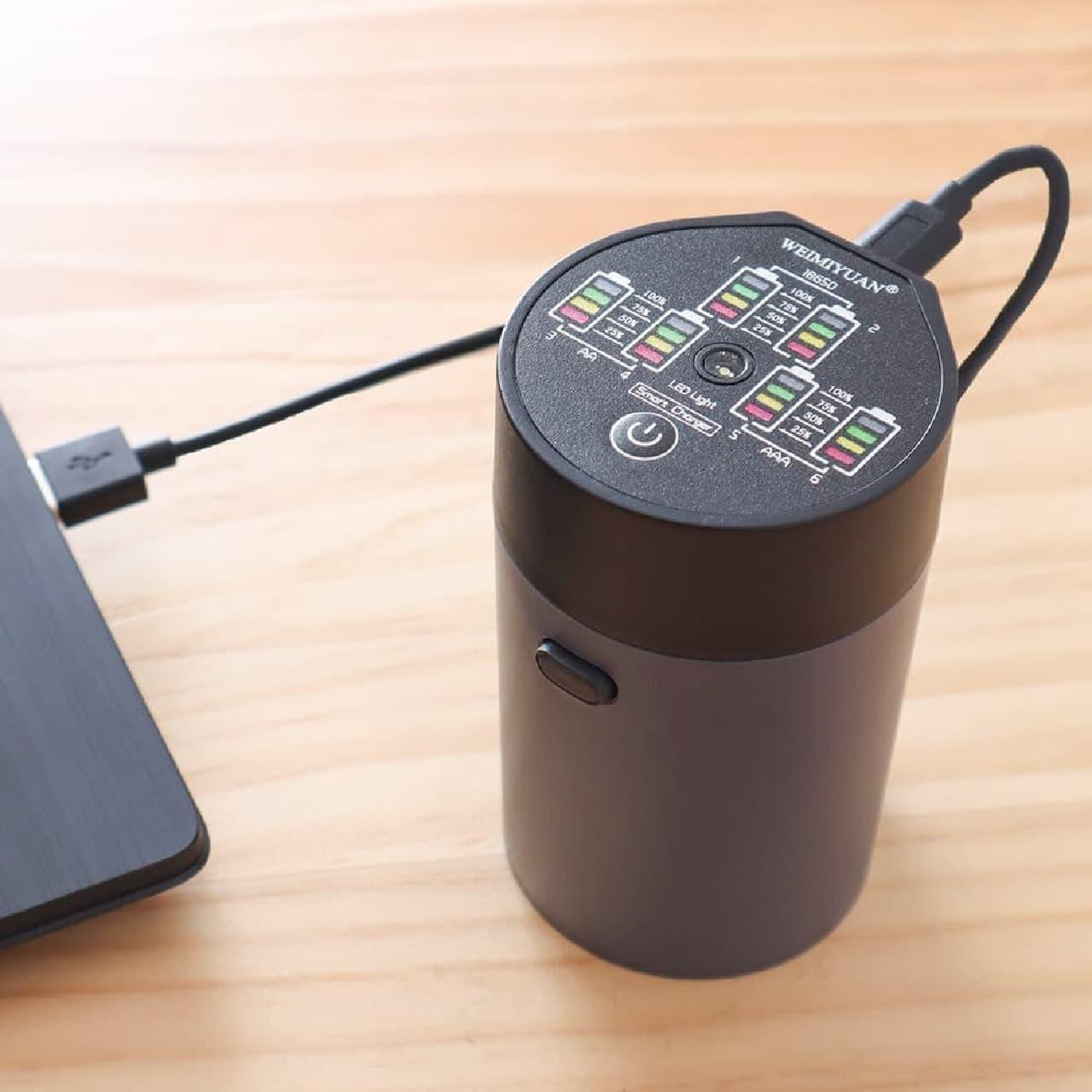 入れるだけUSB電池充電器 充電ポット