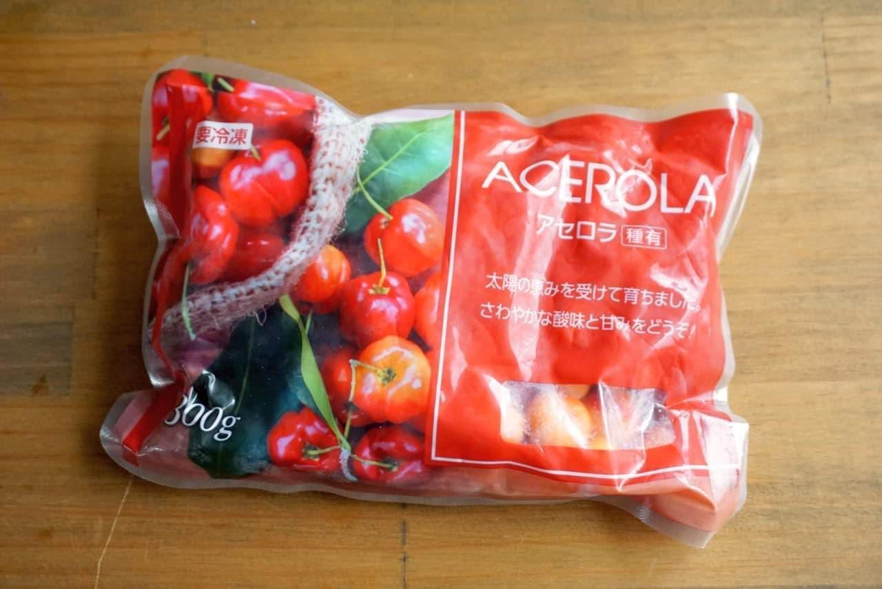 業務スーパーの冷凍アセロラ