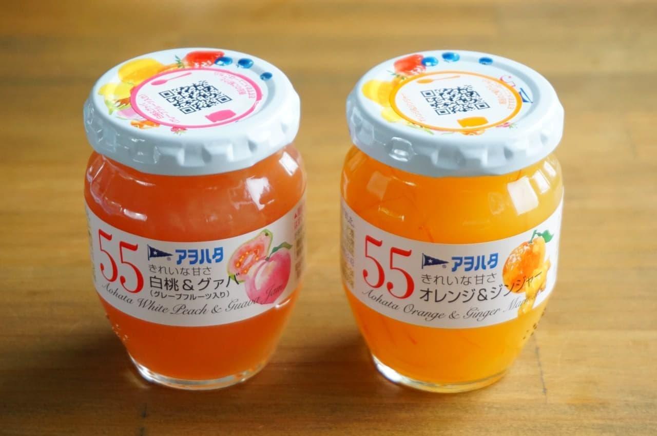 アヲハタ55ジャム「白桃&グァバ」「オレンジ&ジンジャー」