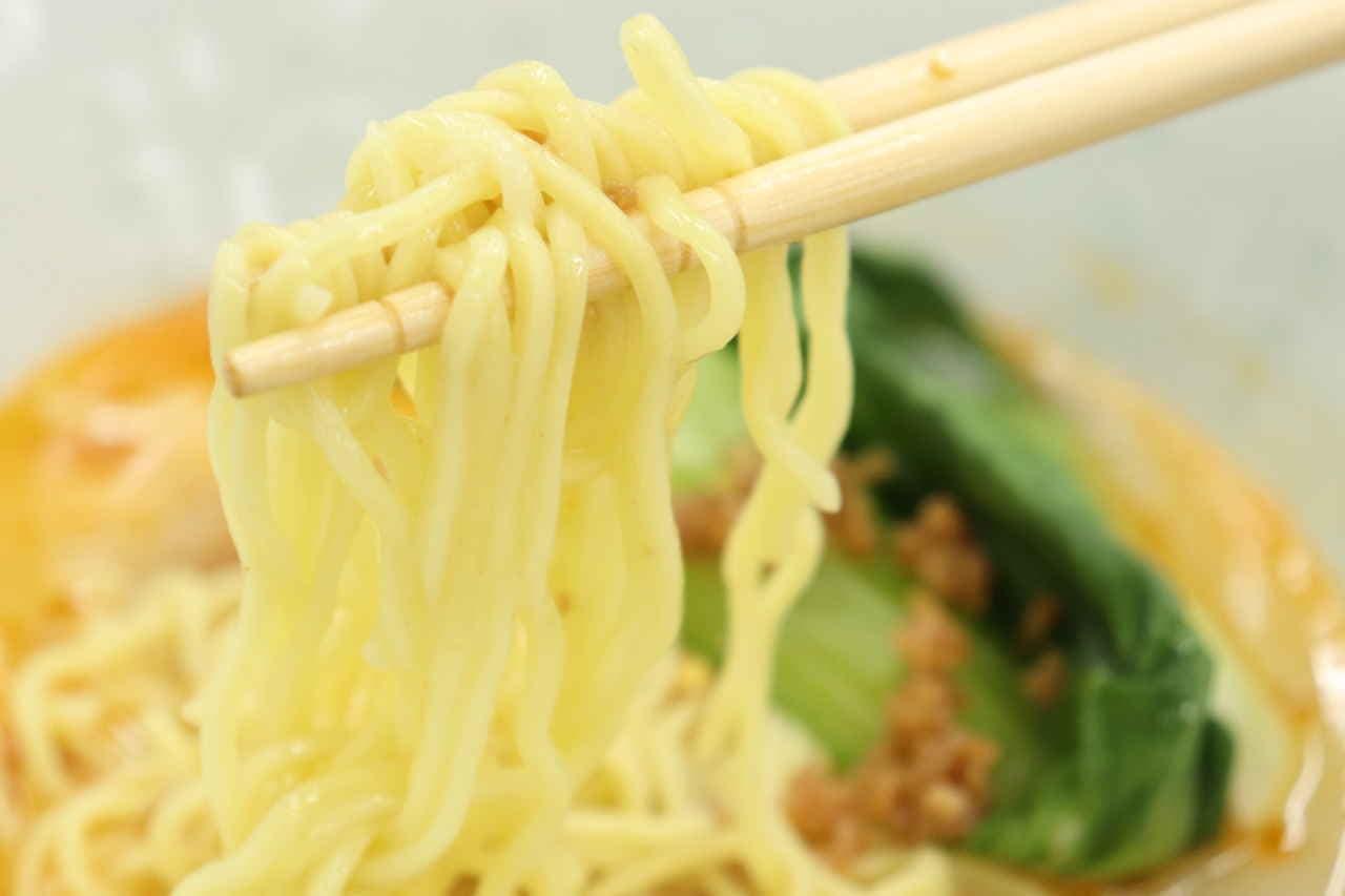 カルディ くりぃみぃ担担麺
