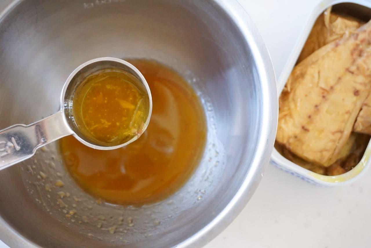 カルディの塩レモンソース