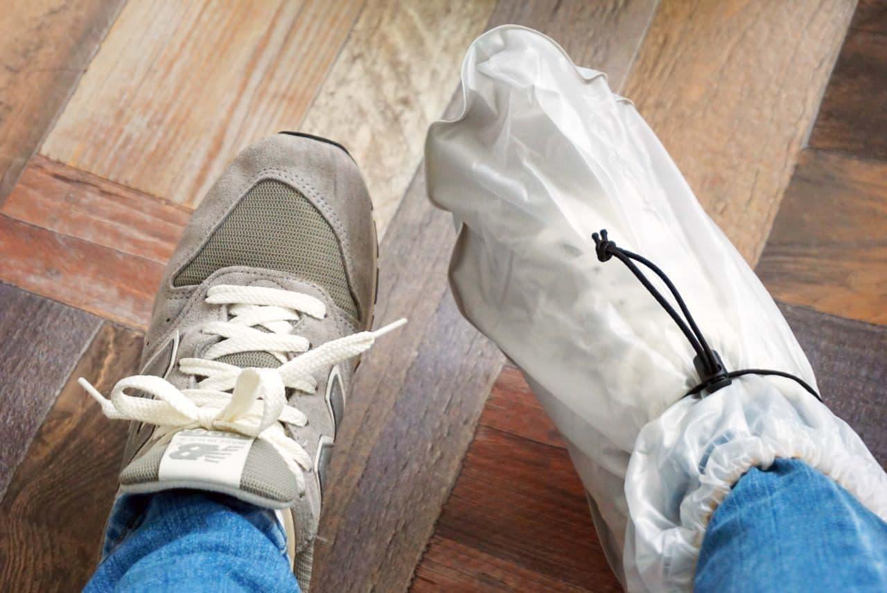 ダイソー「靴カバー」