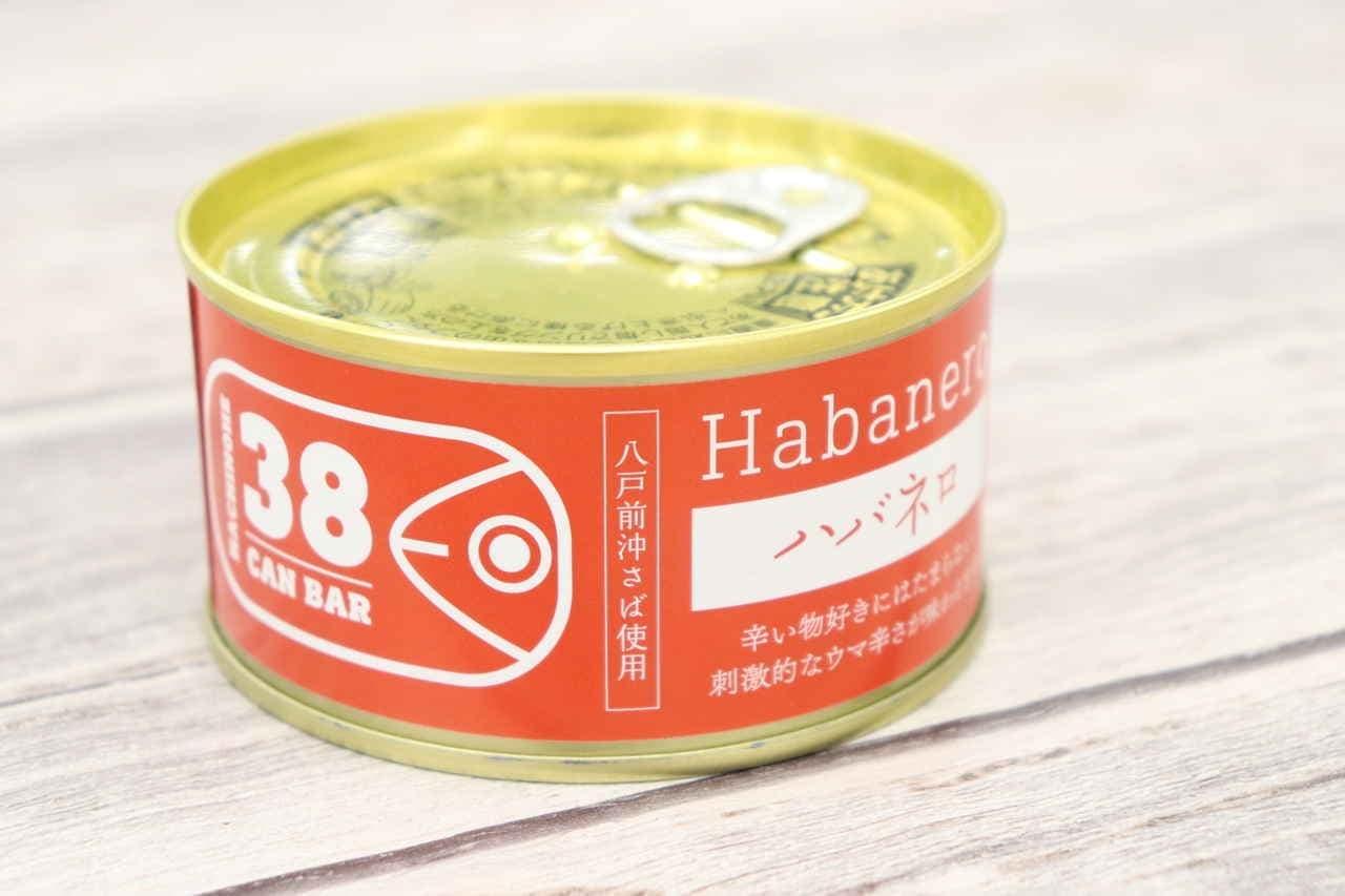 38CAN BAR(サバ缶バー)