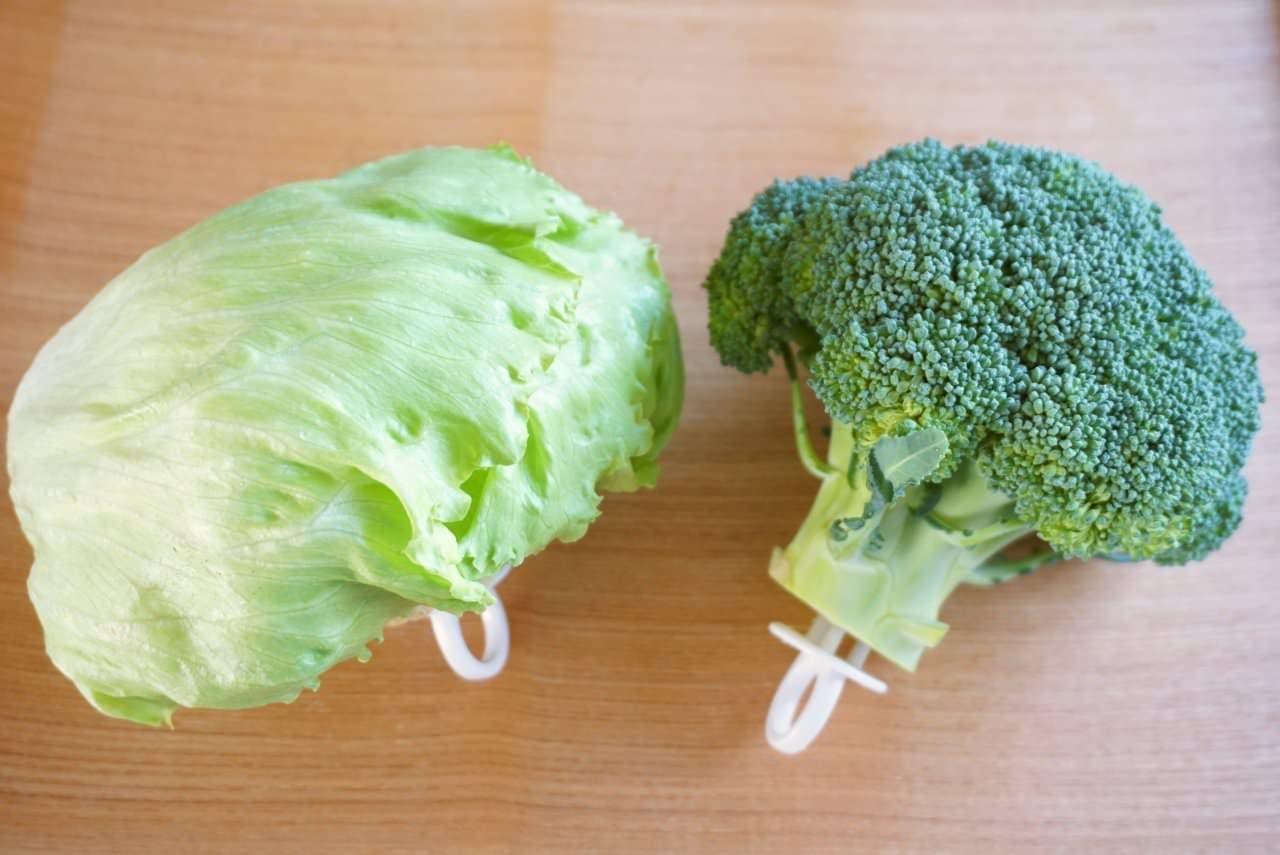 セリア野菜フレッシュキーパー