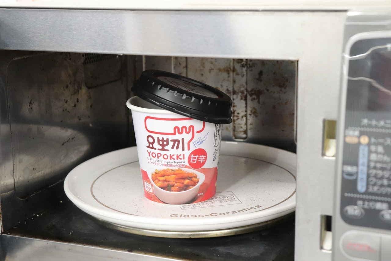 韓国料理 トッポギ ヨッポギ