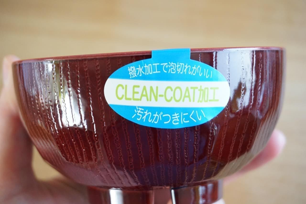 ニトリ「水がたまらない汁椀」