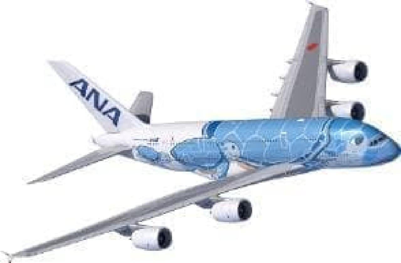 A380 就航記念 オリジナル CA リカちゃん ~Special Hawaii set~