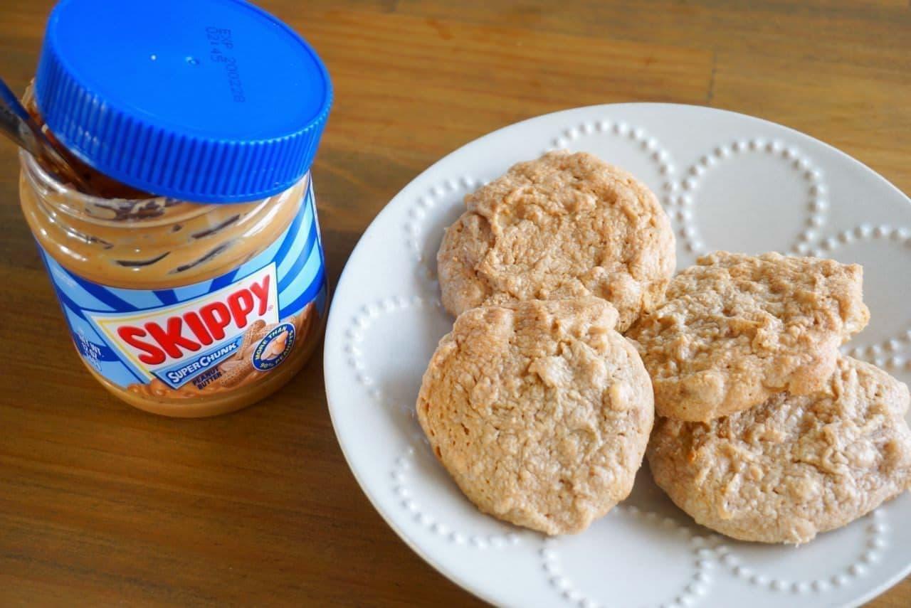 ピーナッツバタークッキーのレシピ
