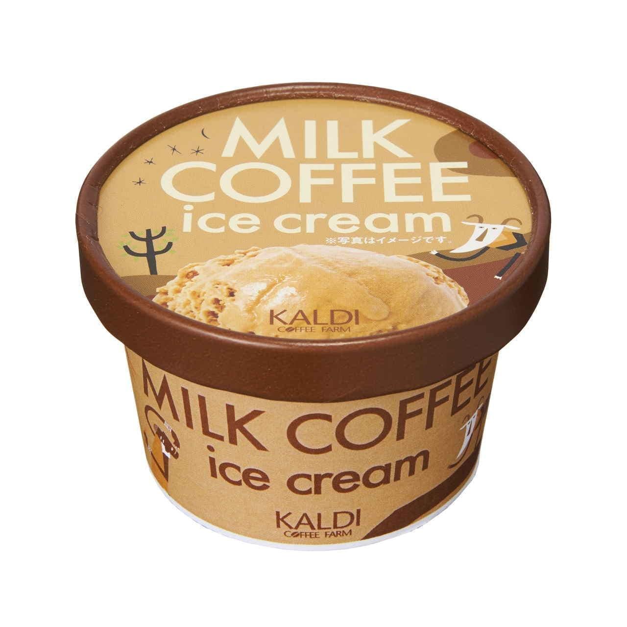 カルディコーヒーミルクアイス