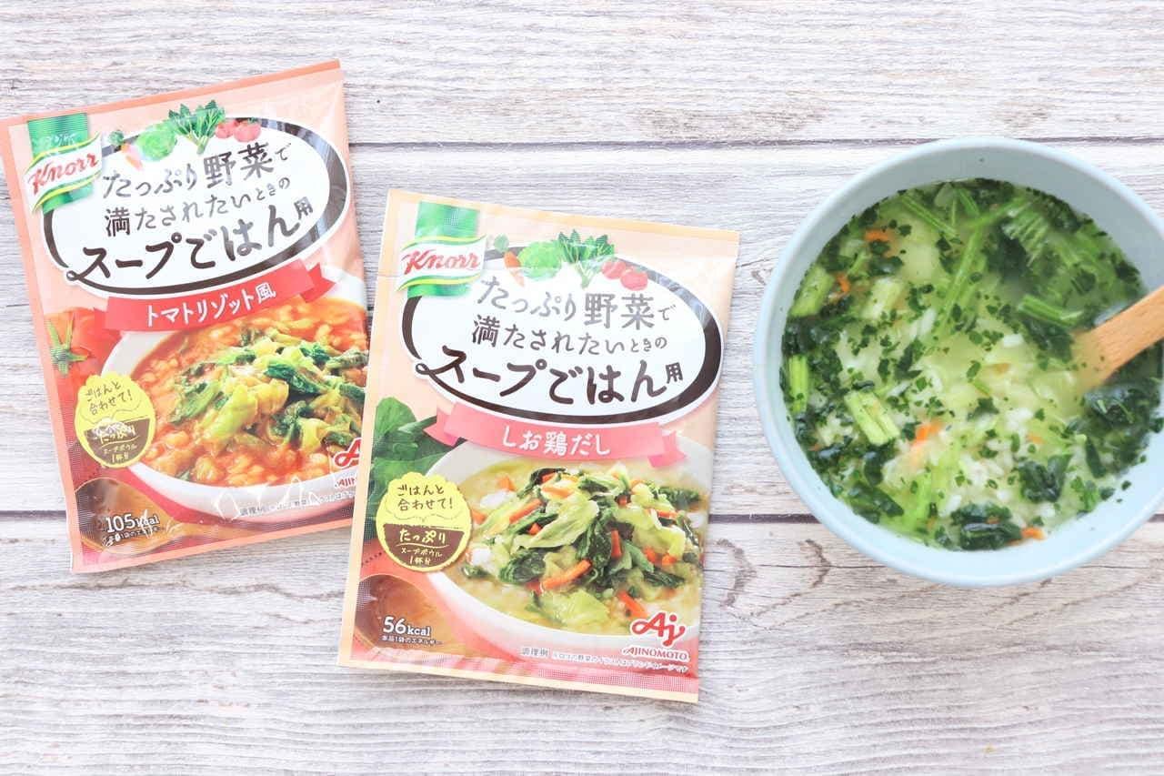 クノールたっぷり野菜で満たされたいときのスープごはん用