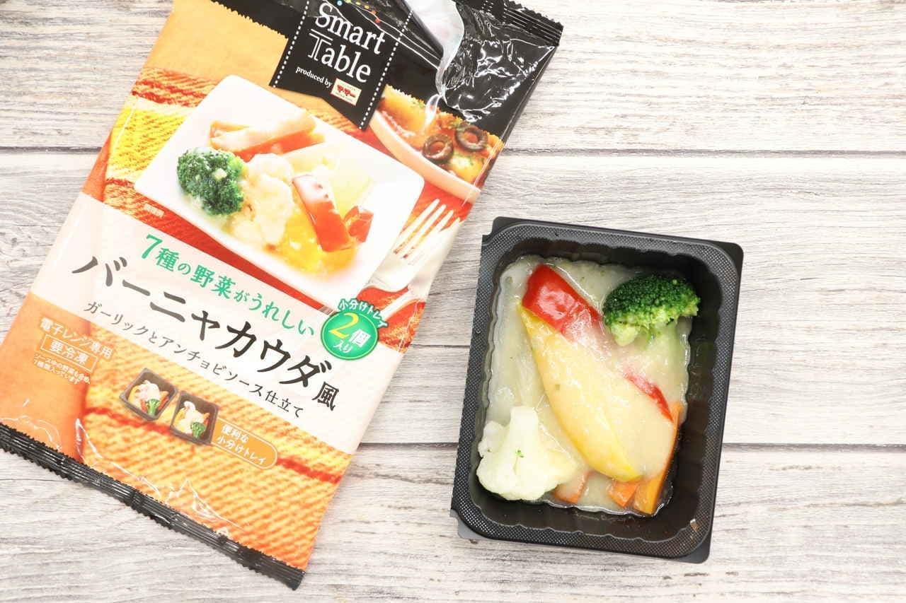 冷凍食品スマートテーブル