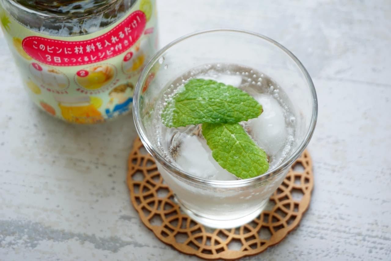 ホワイトタカラ「果実酒の季節mini」