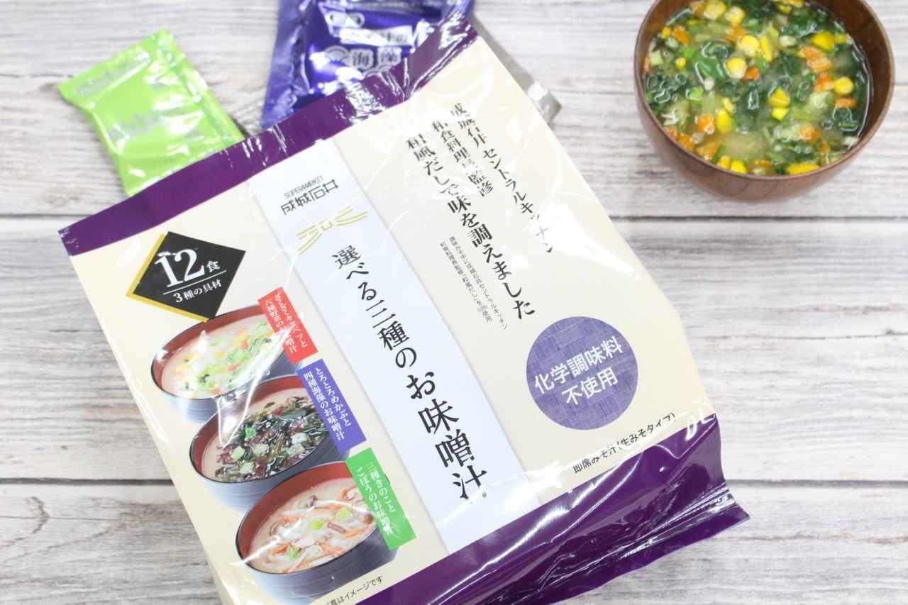 成城石井選べる三種のお味噌汁
