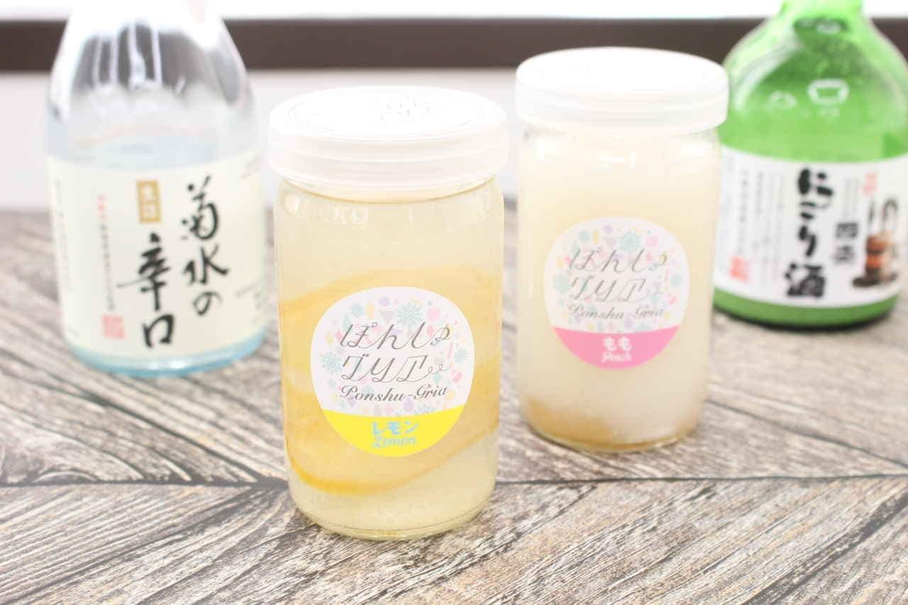 日本酒カクテルぽんしゅグリア