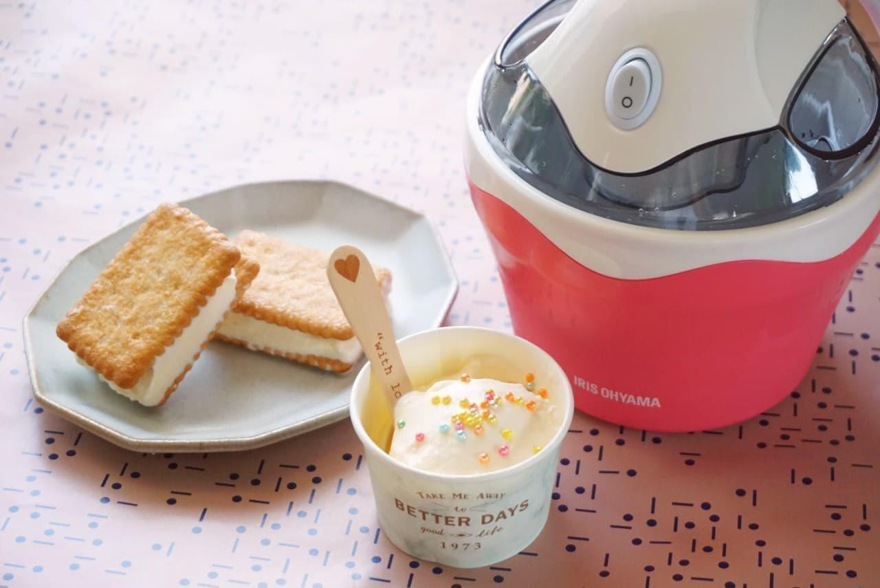 アイリスオーヤマのアイスクリームメーカー
