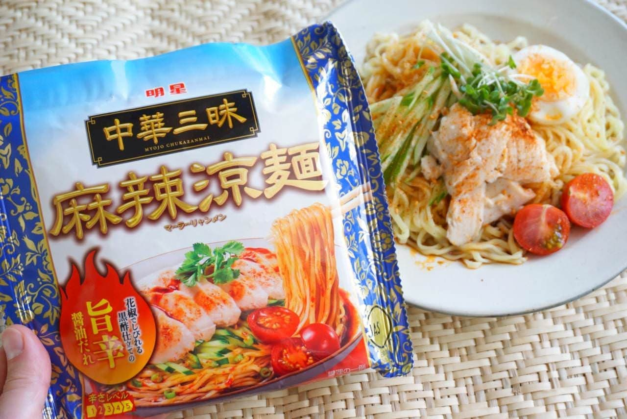 明星 中華三昧 麻辣涼麺