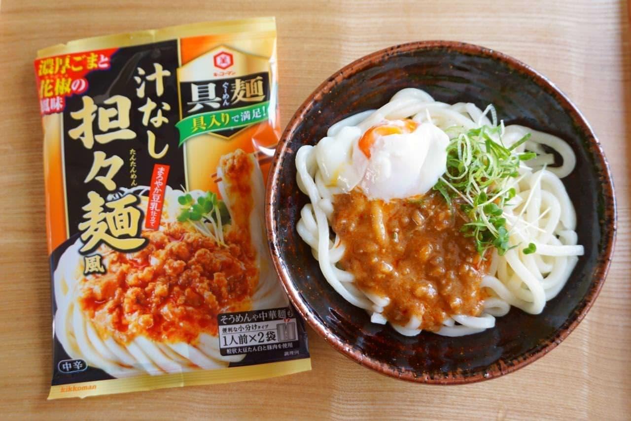 キッコーマン 具麺(ぐーめん)汁なし担々麺風