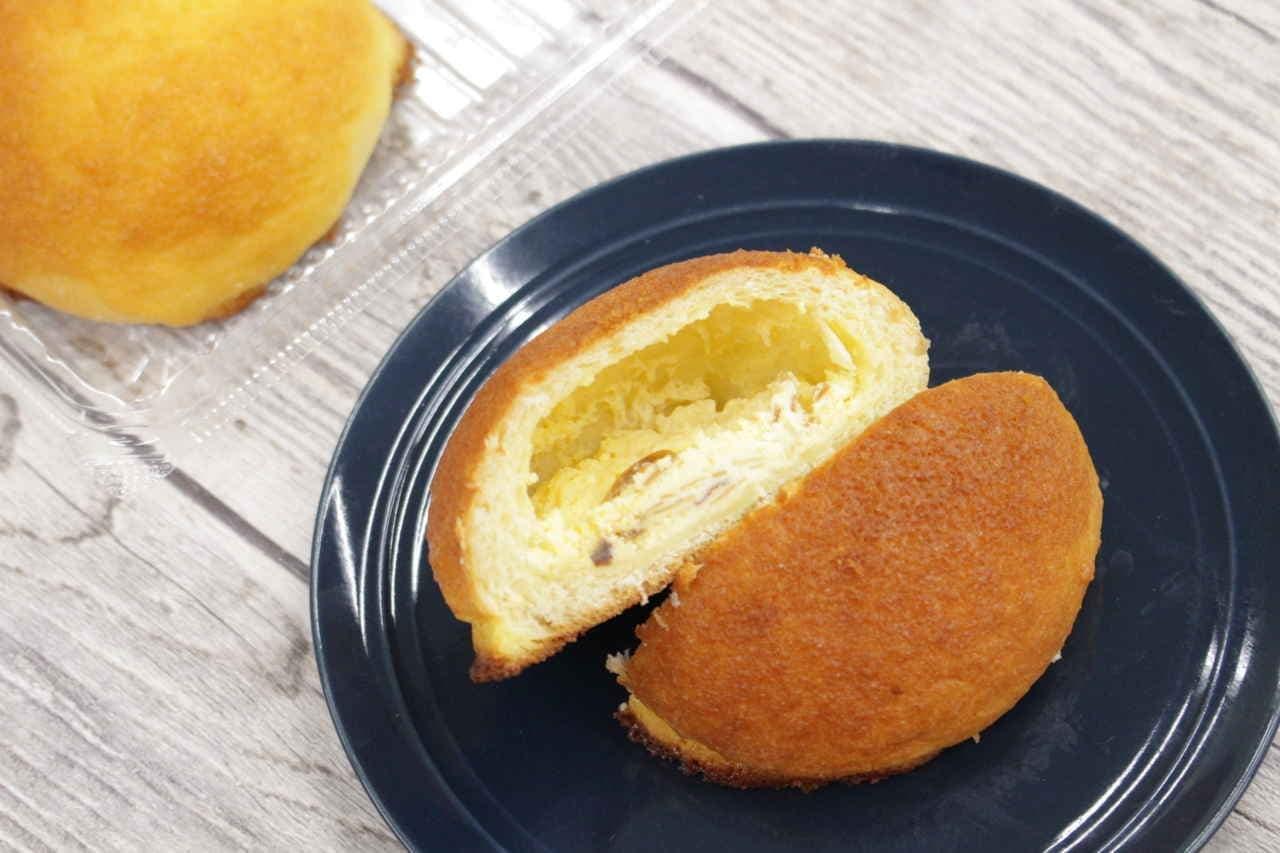 成城石井クリームチーズブール