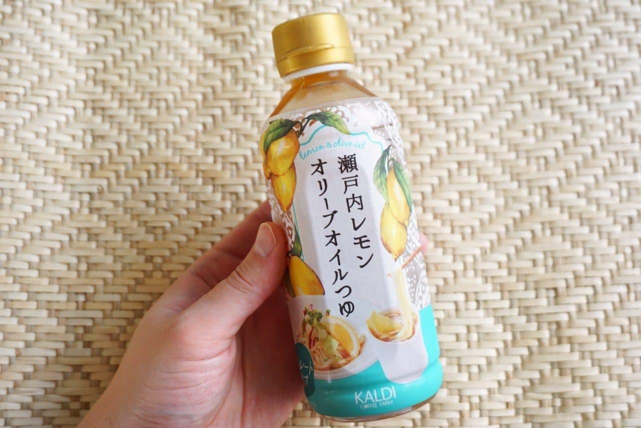 カルディ「瀬戸内レモンオリーブオイルつゆ」