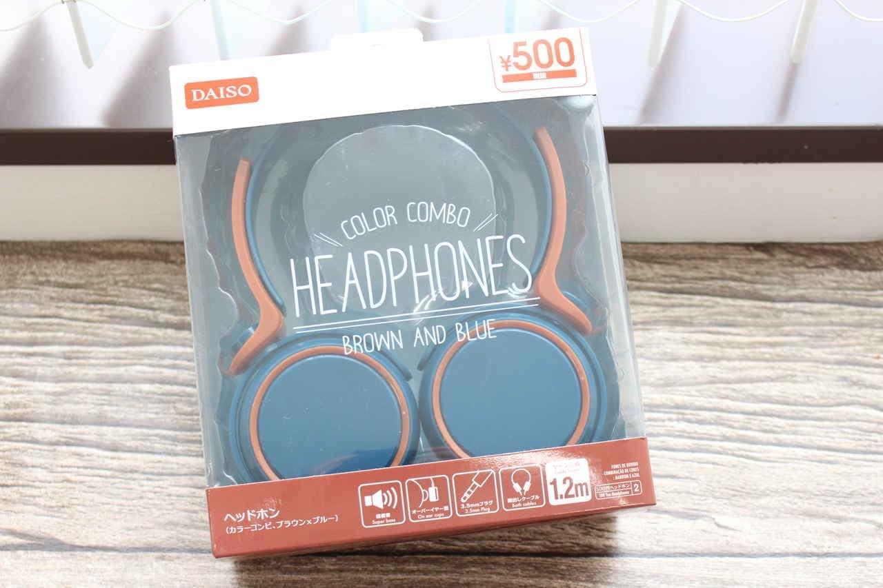 ダイソー500円ヘッドフォン