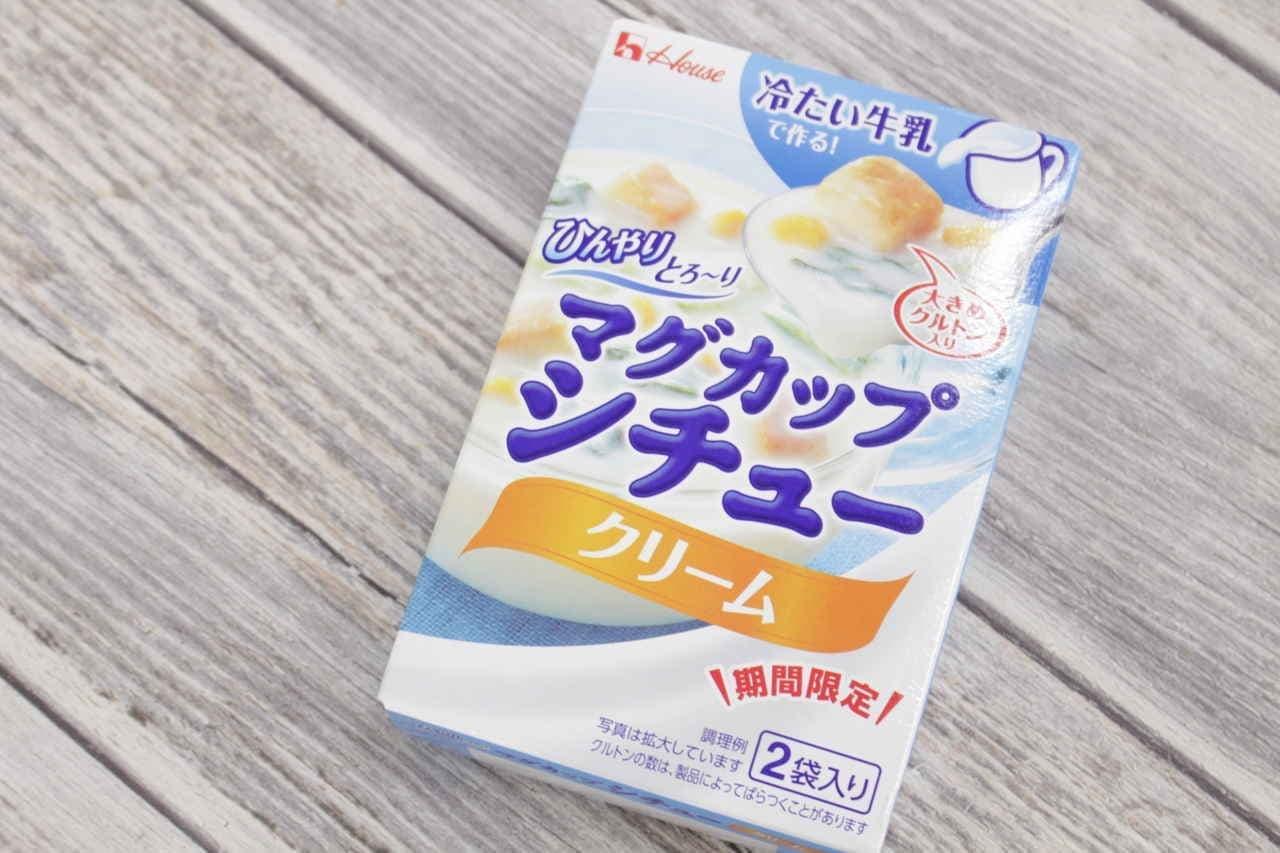 牛乳で作るマグカップシチュー
