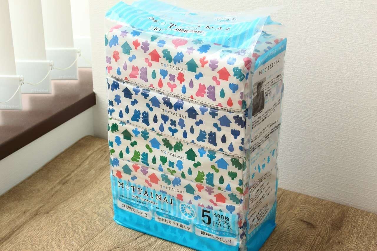 箱なし、フィルム包装された卓上用ティッシュ「ソフトパックティシュー」