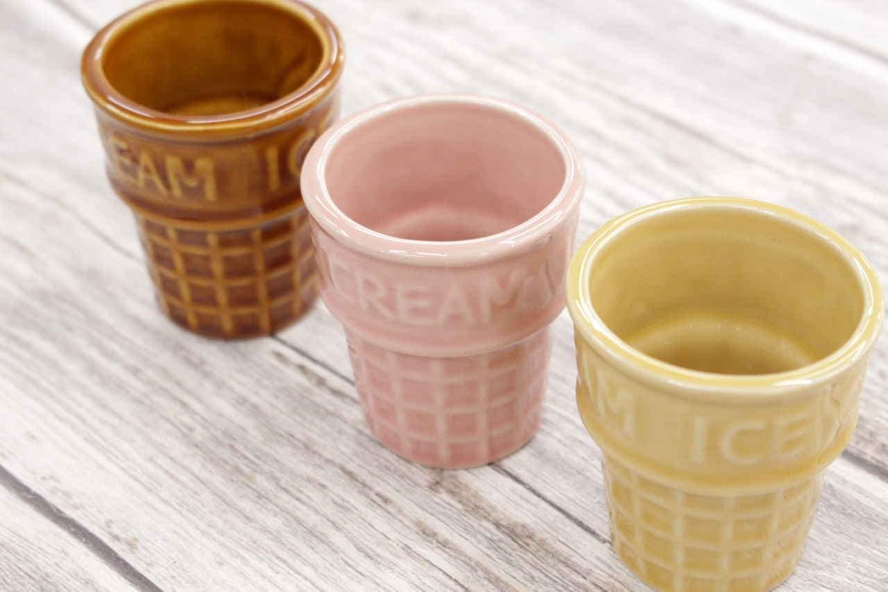 セリア アイスクリームコーン小皿