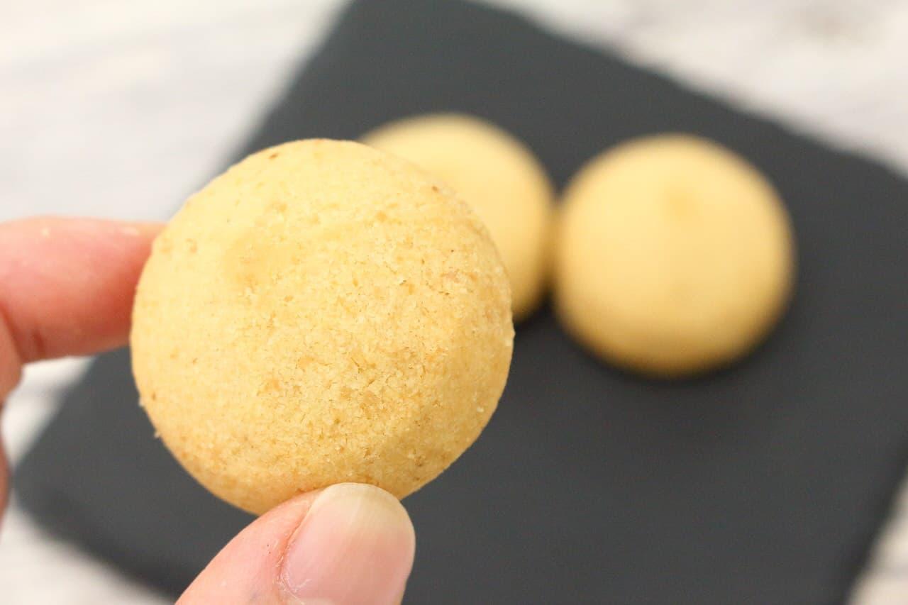 ヨックモックの新ブランド『わたしときどきCookie』--グラノーラクッキーといちじくクッキー