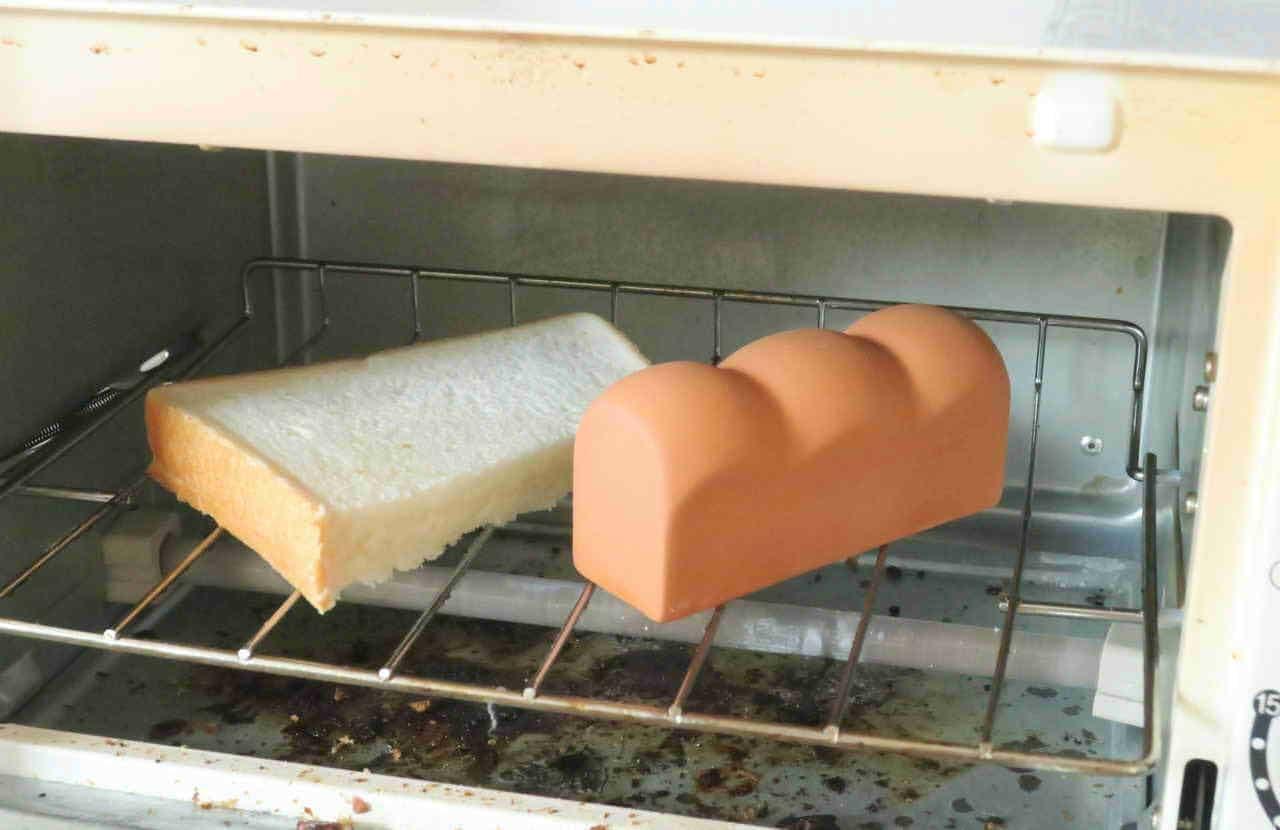 マーナトーストスチーマー