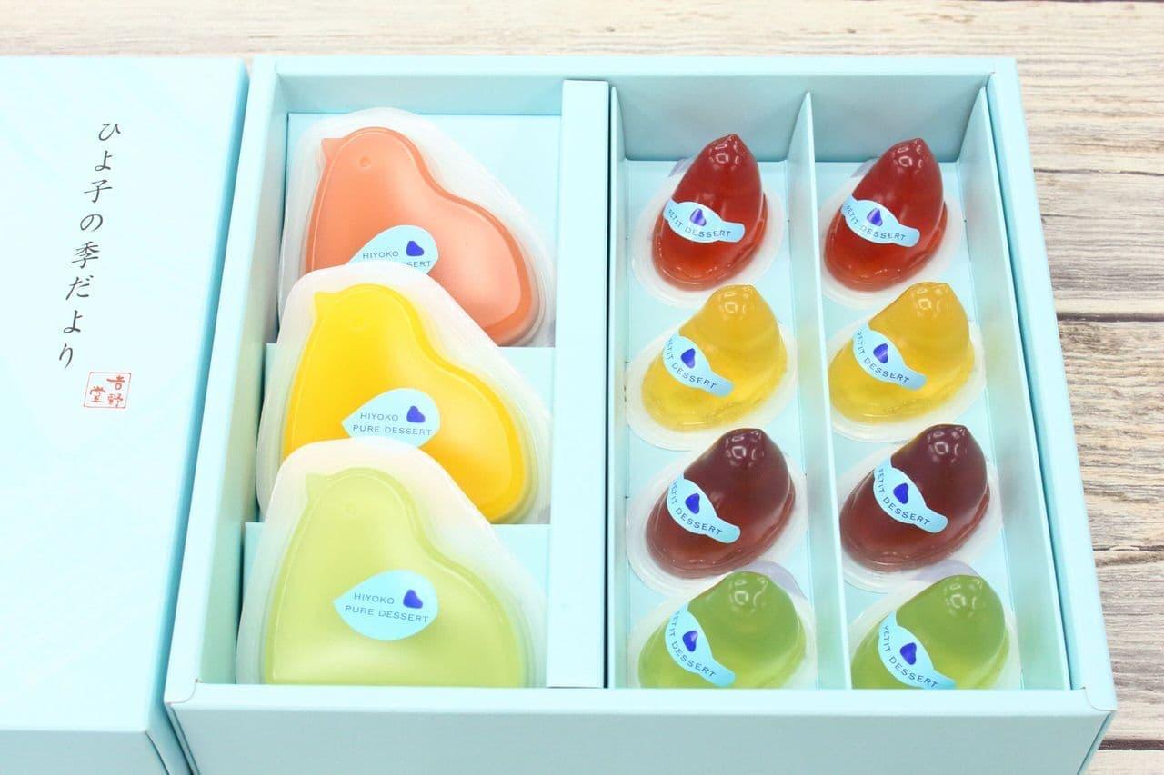 東京ひよ子のゼリー商品のひよ子プチデザートとひよ子ピュアデザート