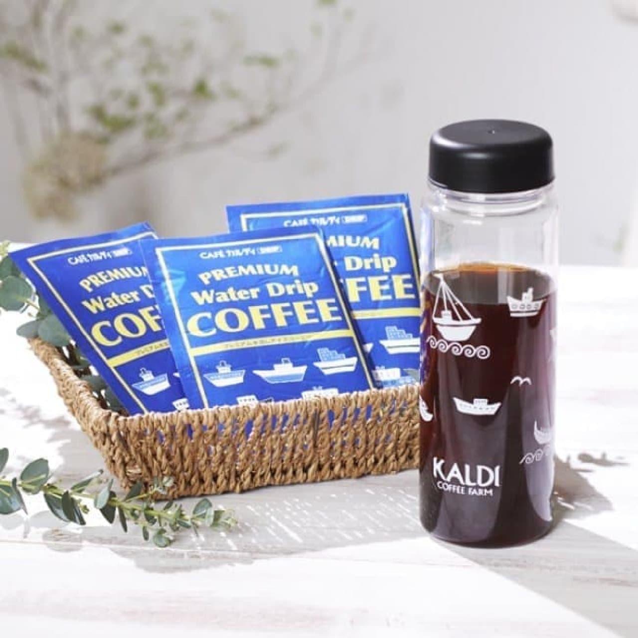 カルディ コーヒーボトルセット