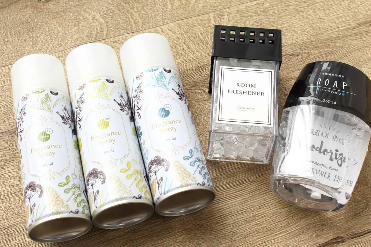 100円ショップ「キャンドゥ」のおしゃれな消臭・芳香剤、モノトーンや花柄