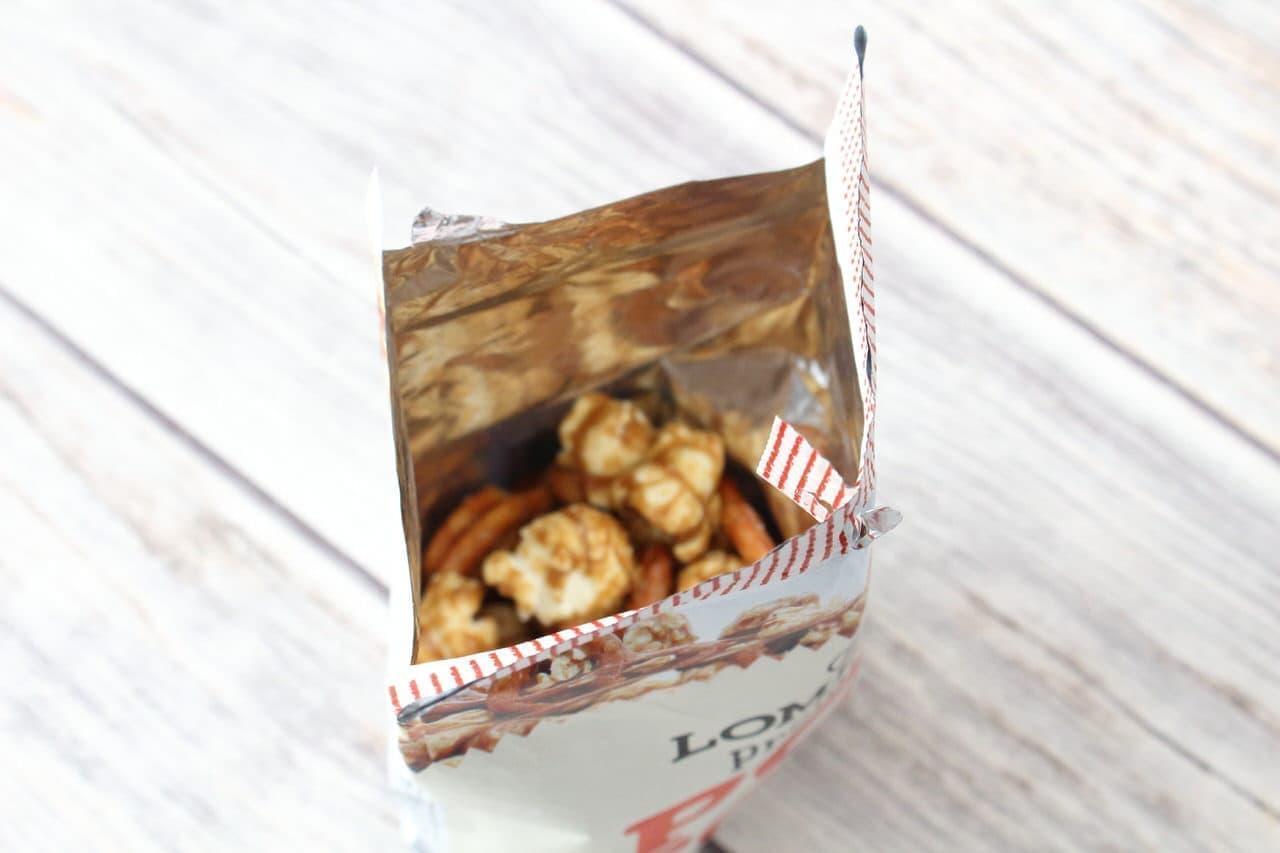 簡単に袋を密封できる100均のスライドジッパー--開け閉め簡単、お菓子や冷凍食品の保存に