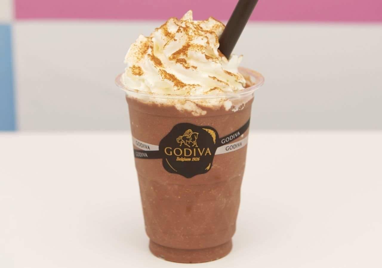 ゴディバ『Tea Magic Series(ティー マジック シリーズ)』ショコリキサー ミルクチョコレート チャイティー